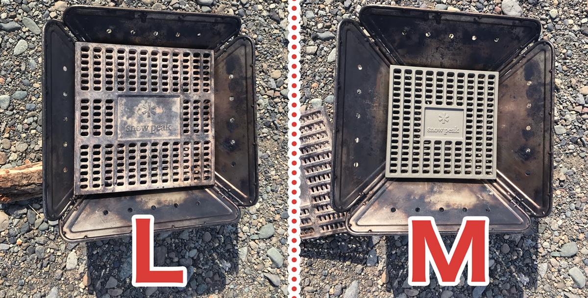 スノーピーク焚火台l炭床MとLサイズ比較