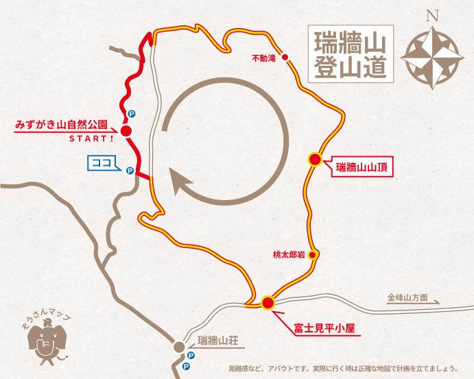 5月GWみずがき山登山ルート