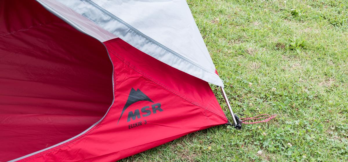 はじめてのテント泊に向けて装備を考える!テント