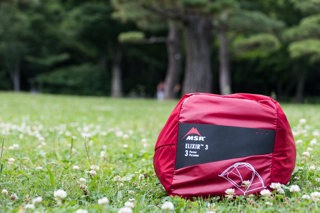 MSRエリクサー3登山テント
