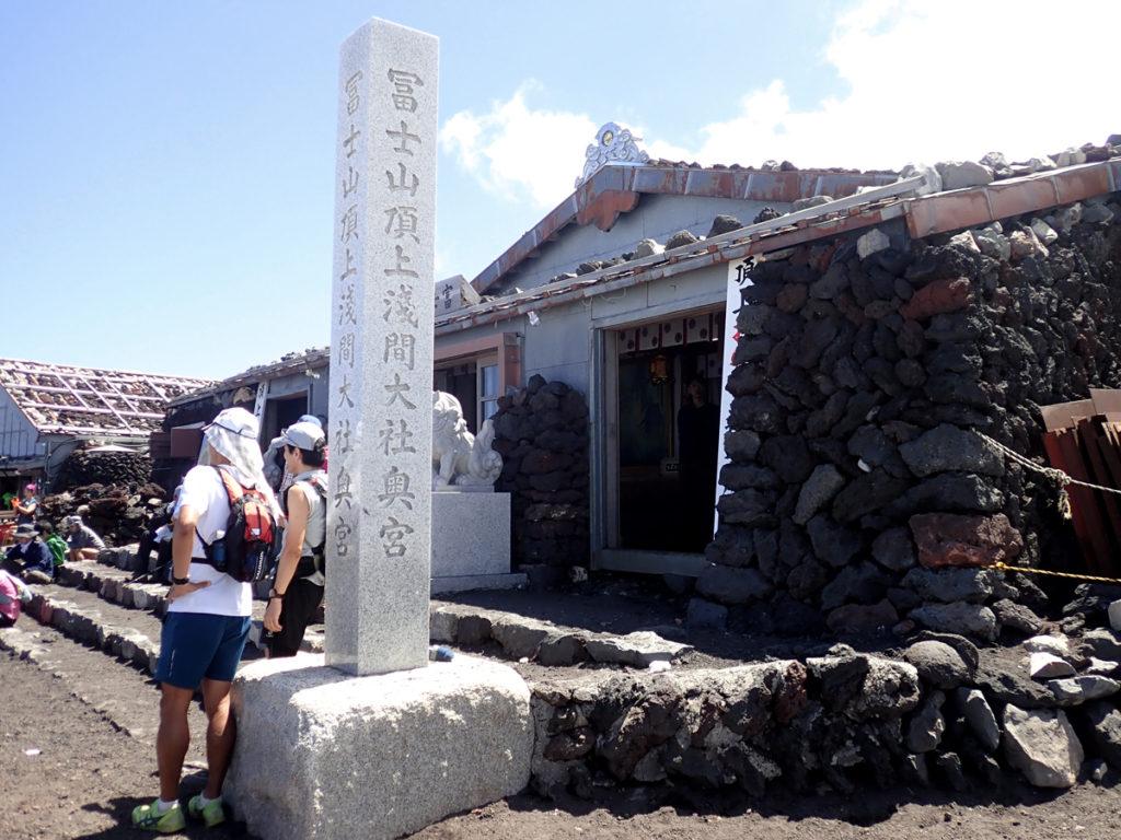 富士山頂7月吉田ルート