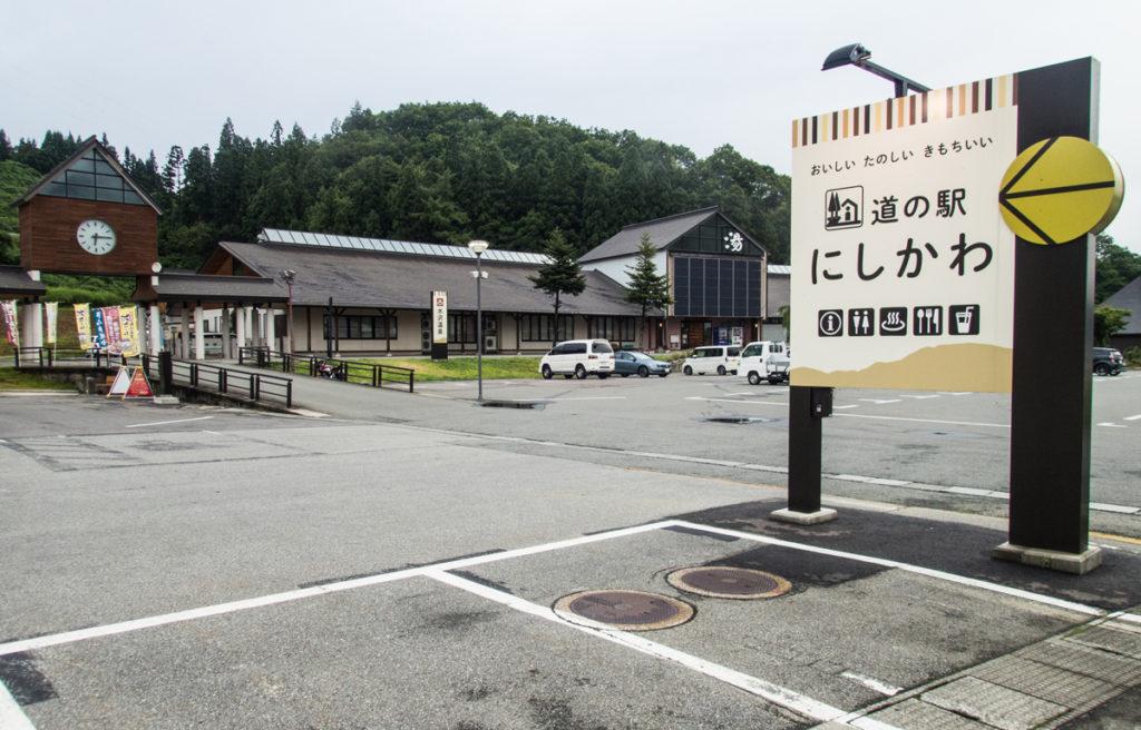 月山付近コンビニと道の駅にしかわMAP