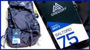 テント泊登山用にグレゴリー バルトロ75購入しました