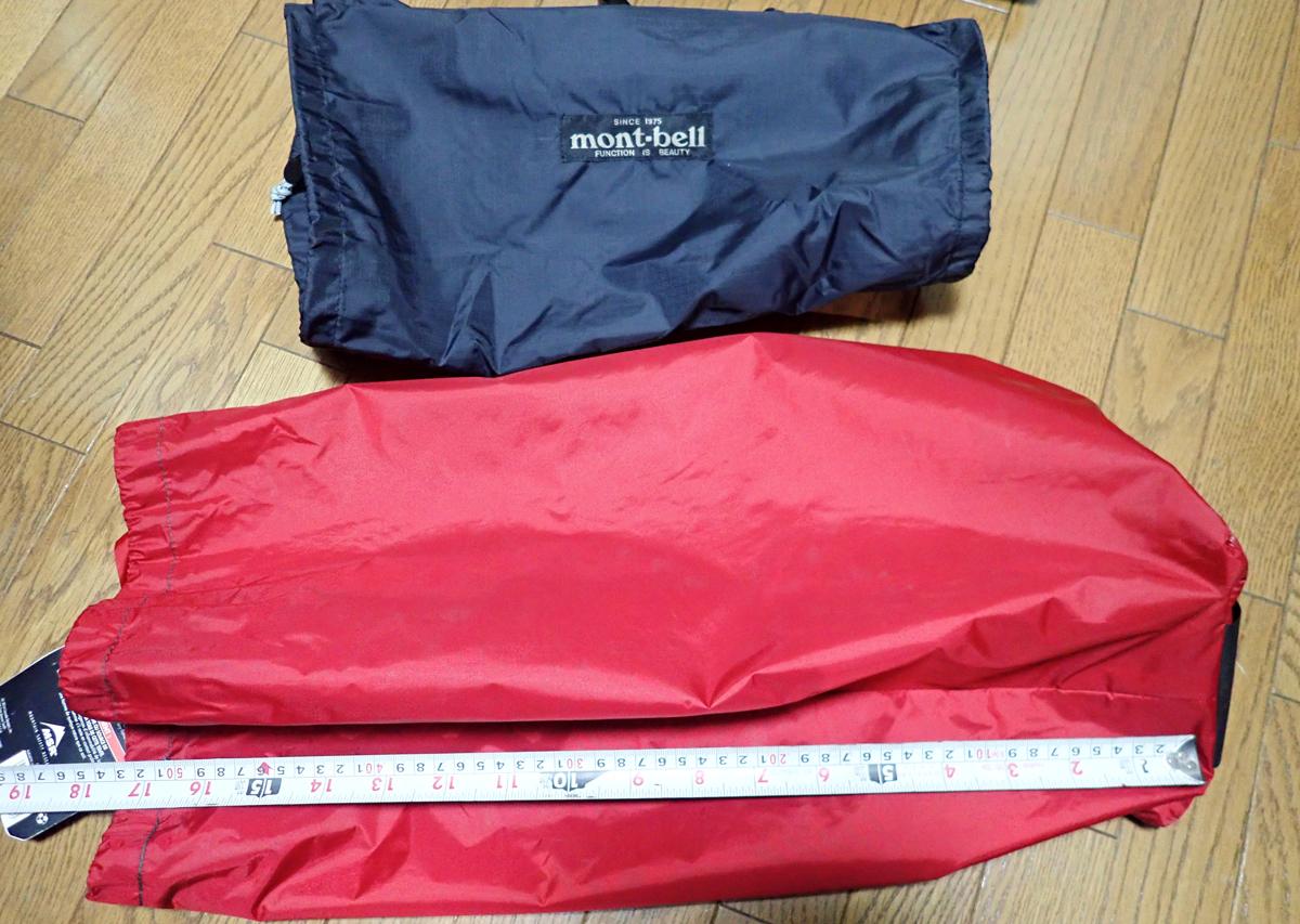 モンベル コンプレッションスタッフバッグとMSRエリクサー3