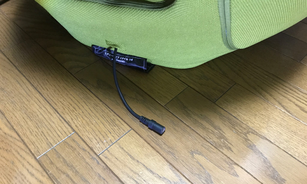 エアリーシェイプスタイルラボ電源コード