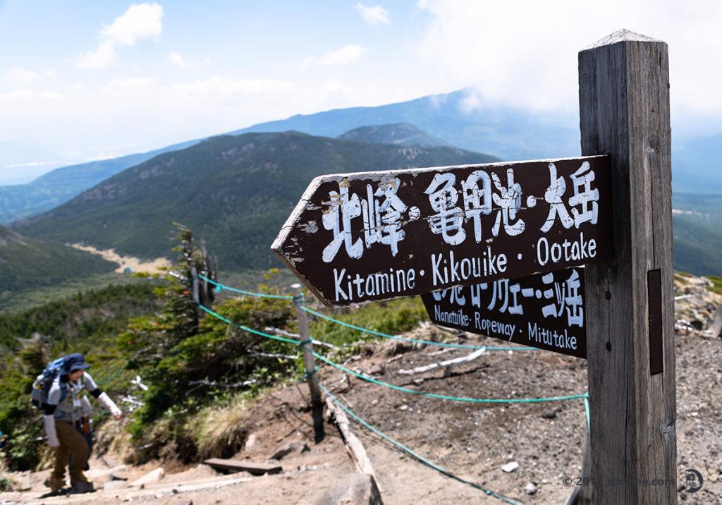北横岳登山6月