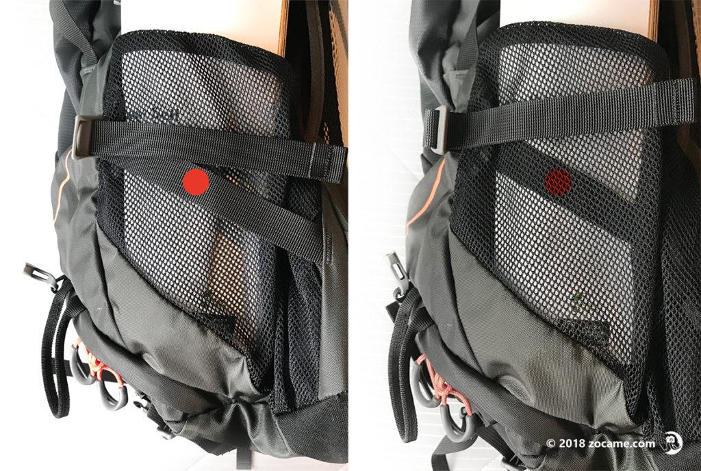 オスプレーシラス36サイドポケットのベルト調整・外側内側