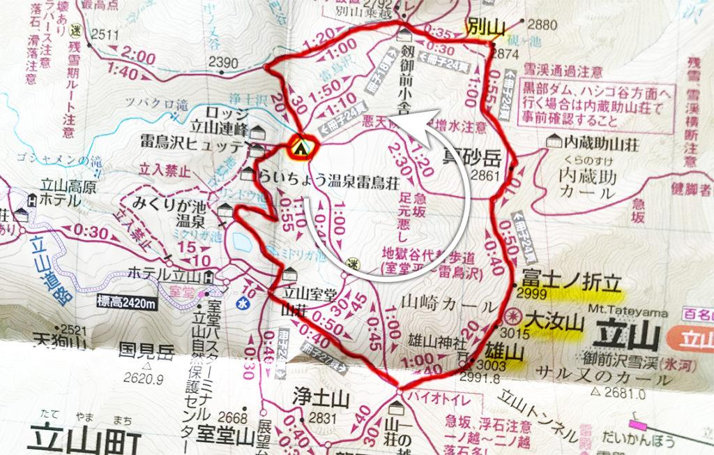 立山テント泊2日目雄山から別山予定コース
