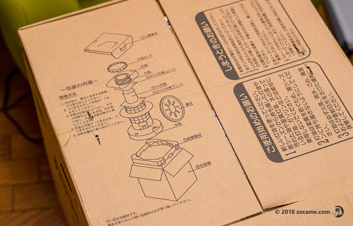 トヨトミレインボーストーブを購入しました。
