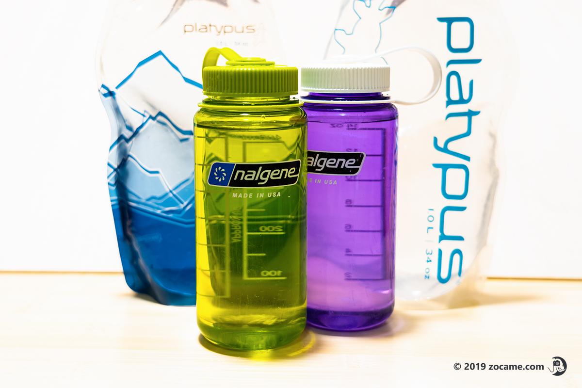 登山の水の携帯おすすめナルゲンボトルとプラティパス