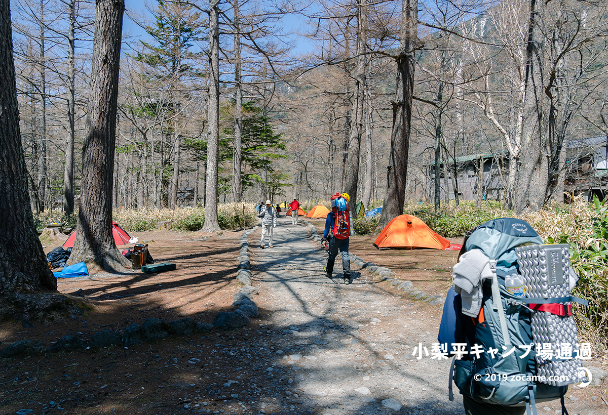 5月GW小梨平キャンプ場の朝通過