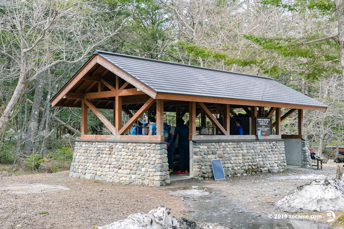 徳澤キャンプ場水場