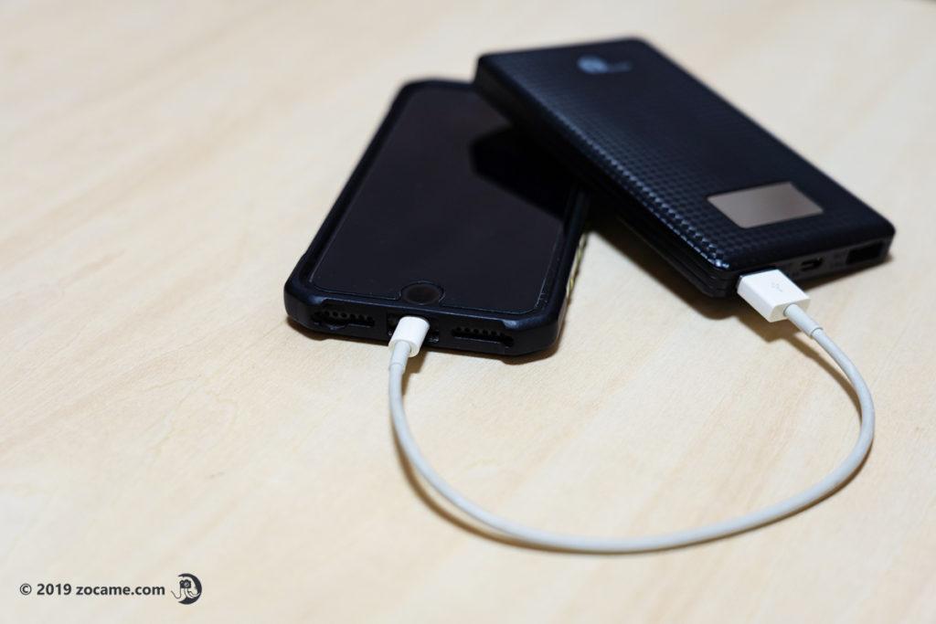 登山と充電モバイルバッテリー